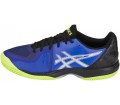 ASICS - Gel-Court Speed Clay Herren Tennisschuh (blau/silber)