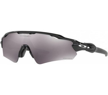Oakley - Radar Ev Path Bike glasses (black)