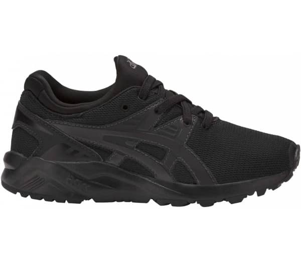 ASICS Gel-Kayano Trainer Evo Ps Kinderen Trainingschoenen - 1
