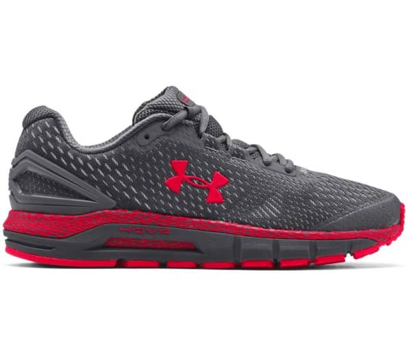 UNDER ARMOUR HOVR™ Guardian 2 Men Running Shoes  - 1