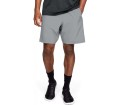 Under Armour Woven Graphic Men Training Shorts grey
